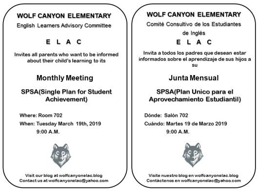 ELAC Invitation 031919