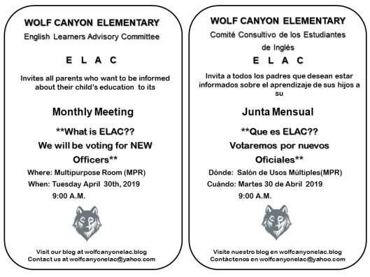 ELAC 043019 Invitation